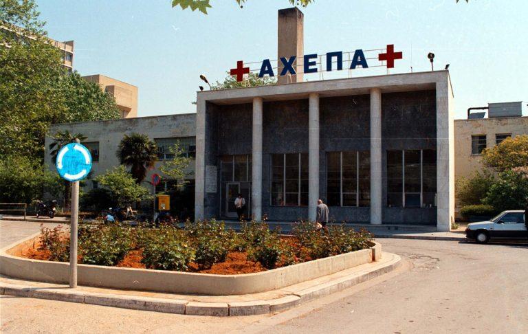 Θεσσαλονίκη: Το «ΑΧΕΠΑ» συμμετέχει στην ολοήμερη λειτουργεία των νοσοκομείων | Newsit.gr