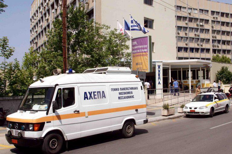 Θεσσαλονίκη: Ληστές με μάσκες… χειρουργικές | Newsit.gr