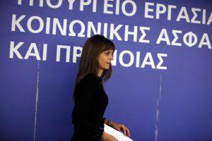 Αχτσιόγλου: Δεν θα δεχθούμε παράλογες απαιτήσεις του ΔΝΤ