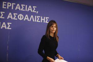 Αχτσιόγλου: Έρχεται νέος νόμος για ομαδικές απολύσεις και αναδιαρθρώσεις επιχειρήσεων