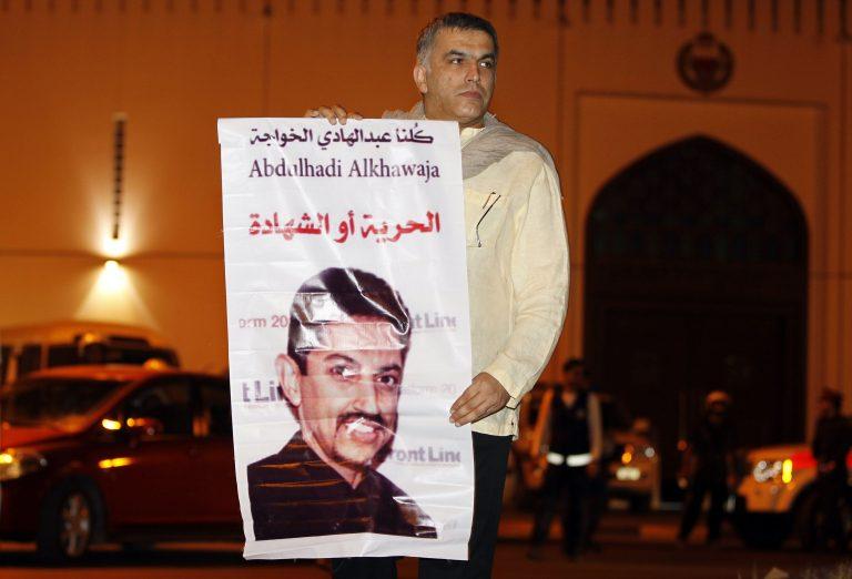 Μπαχρέιν: Ζητούν την απελευθέρωση του ακτιβιστή που κάνει απεργία πείνας για 2 μήνες | Newsit.gr