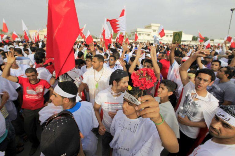 Χιλιάδες διαδήλωσαν στο Μπαχρέιν | Newsit.gr