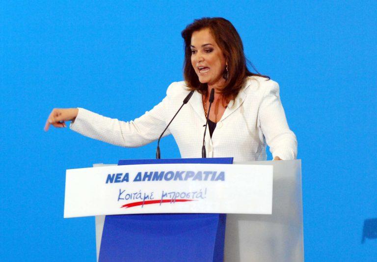 Ντόρα: «Η νέα ηγεσία της ΝΔ αναζητούσε λόγο να με αποκλείσει» | Newsit.gr