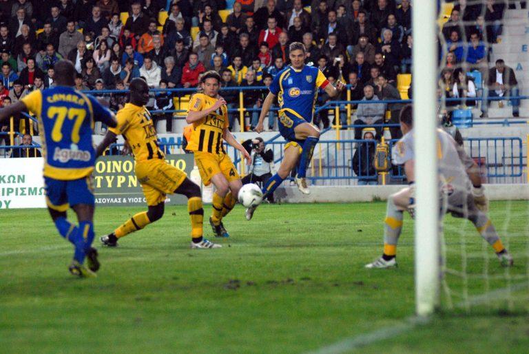 Τα γκολ και οι καλύτερες φάσεις της 29ης αγωνιστικής | Newsit.gr