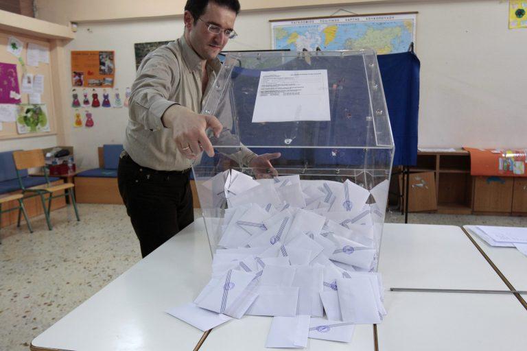 Ποιους βουλευτές βγάζει η Χαλκιδική | Newsit.gr