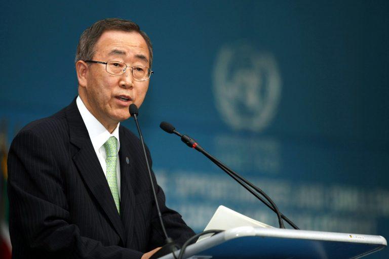 Ο Γ.Γ. του ΟΗΕ στην Αθήνα | Newsit.gr