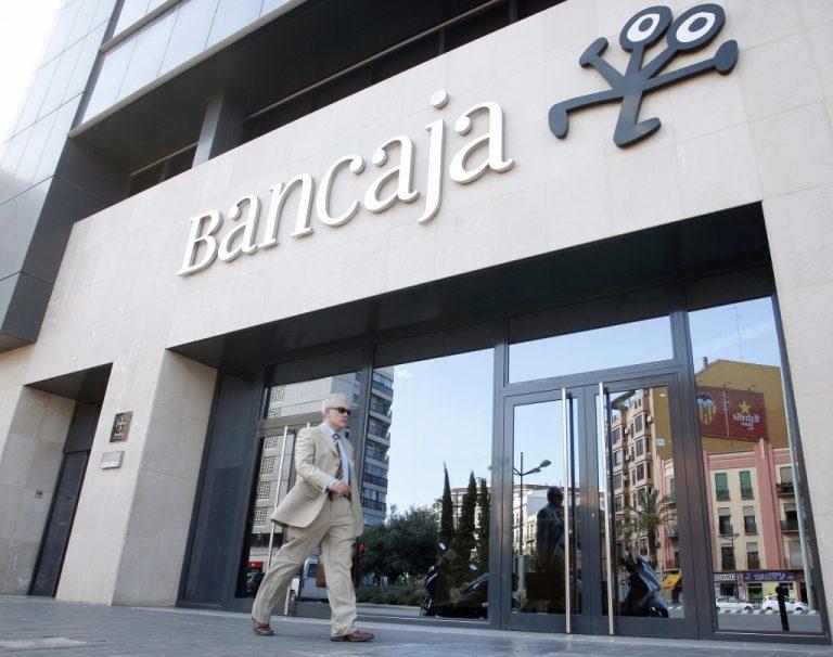 Ενας τραπεζικός κολοσσός γεννιέται   Newsit.gr