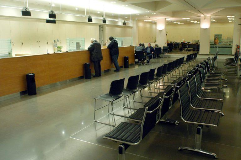 Ληστεία σε τράπεζα με την απειλή… σημειώματος! | Newsit.gr