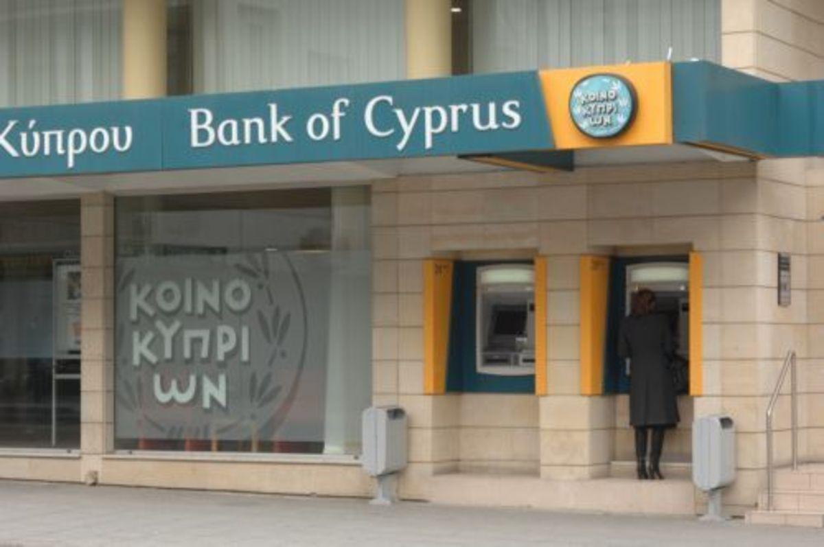 Υψηλή κερδοφορία από την Τράπεζα Κύπρου | Newsit.gr