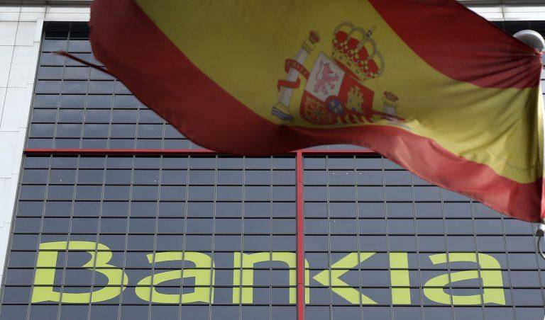 Οι Αγανακτισμένοι μηνύουν τη διοίκηση της Βankia | Newsit.gr
