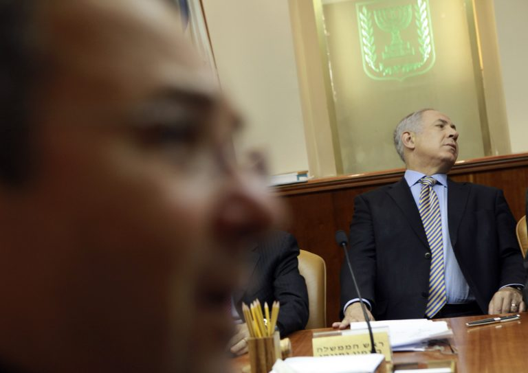 Θα συναντηθούν για την ειρηνευτική διαδικασία στην Παλαιστίνη | Newsit.gr