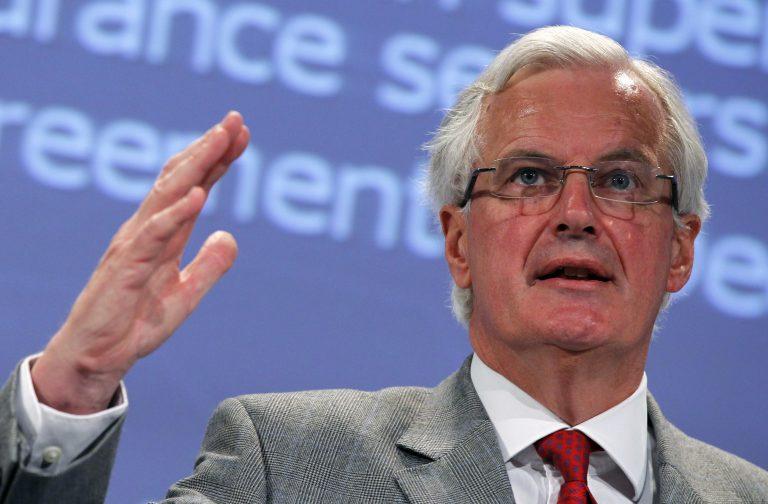 Ταμείο εξυγίανσης των τραπεζών προτείνει η Κομισιόν | Newsit.gr