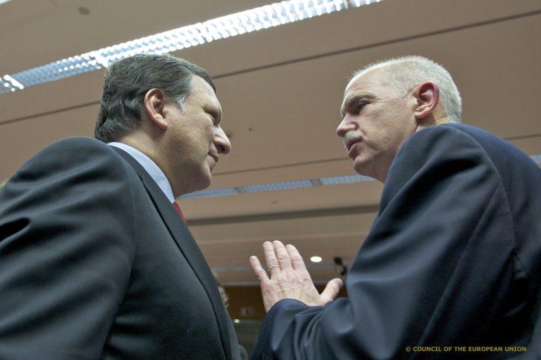 Κομισιόν: Σταθερά και αξιόπιστα τα μέτρα | Newsit.gr