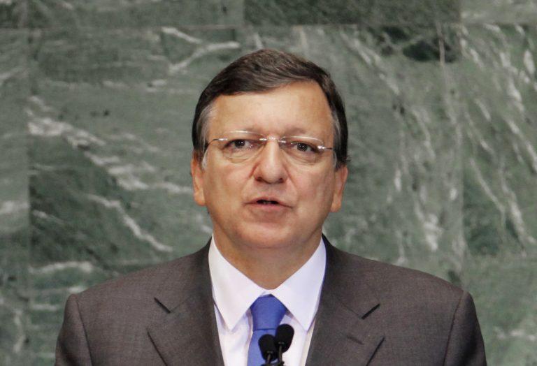 Μπαρόζο: Ιστορική η προσπάθεια που καταβάλλει η Ελλάδα | Newsit.gr
