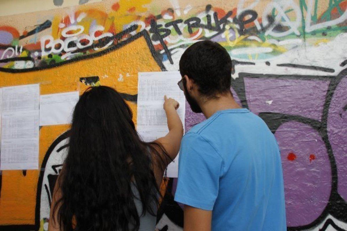 Βάσεις 2016 – Πανελλήνιες: Αυτή είναι η σχολή με 1.560 μόρια!   Newsit.gr