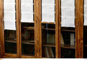 Πανελλήνιες 2016: Οι βαθμολογίες των υποψηφίων των ΕΠΑΛ