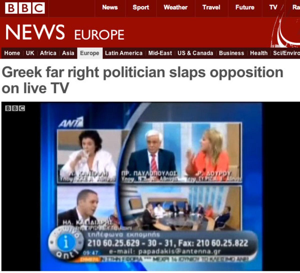 «Νεοναζιστής επιτίθεται σε βουλευτές» – Η επίθεση Κασιδιάρη κάνει το γύρο του κόσμου | Newsit.gr