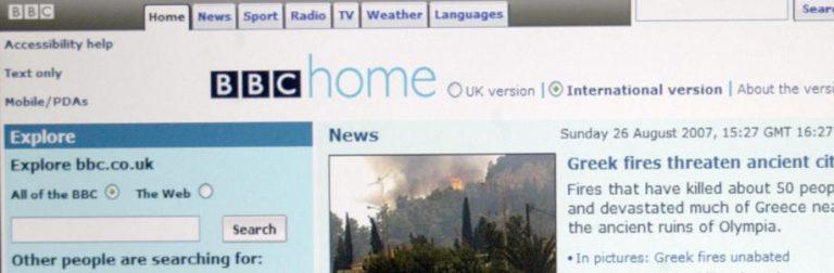 Καιρός λιτότητας και στο BBC | Newsit.gr