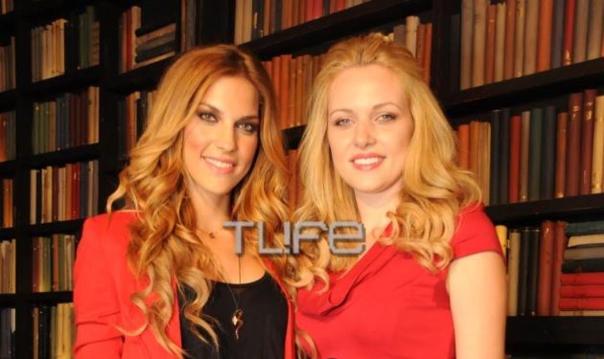 To TLIFE σε στέλνει στα φετινά καλλιστεία Σταρ Ελλάς, Μις Ελλάς και Μις Young 2012!   Newsit.gr