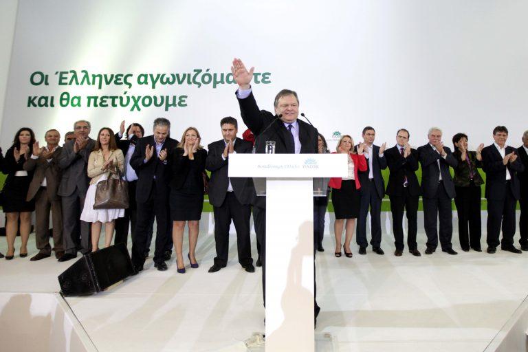 Ε.Βενιζέλος: Δεσμευόμαστε, εγγυώμαστε, μπορούμε   Newsit.gr