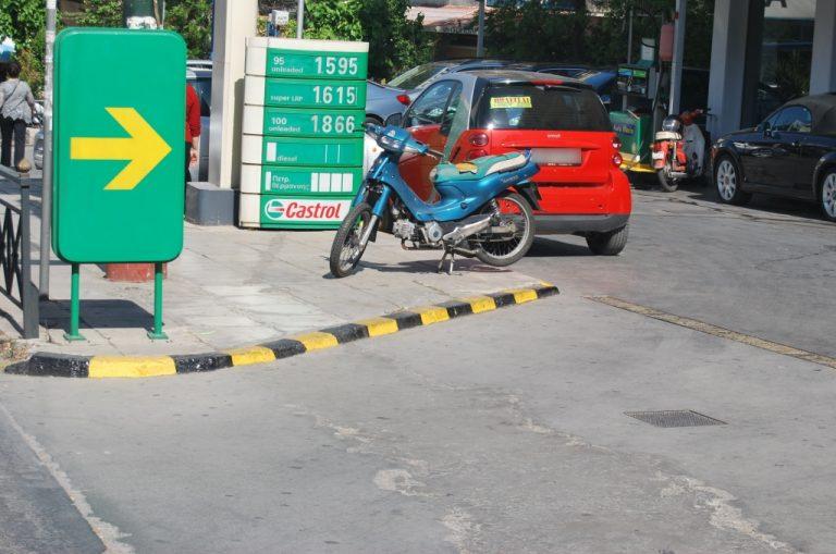Πόσο πια θα φτάσει η βενζίνη; | Newsit.gr