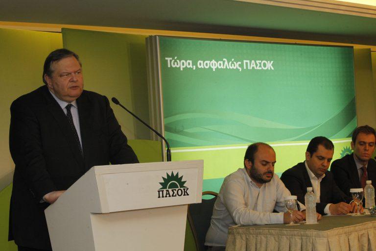 Στροφή Βενιζέλου για τη συμμετοχή του ΠΑΣΟΚ σε κυβέρνηση συνεργασίας | Newsit.gr
