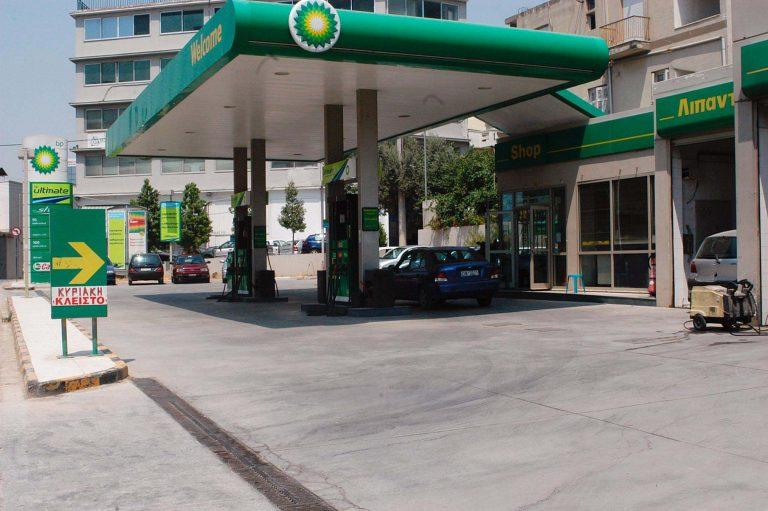 Σέρρες: Κλείνουν τα βενζινάδικα της περιοχής!   Newsit.gr