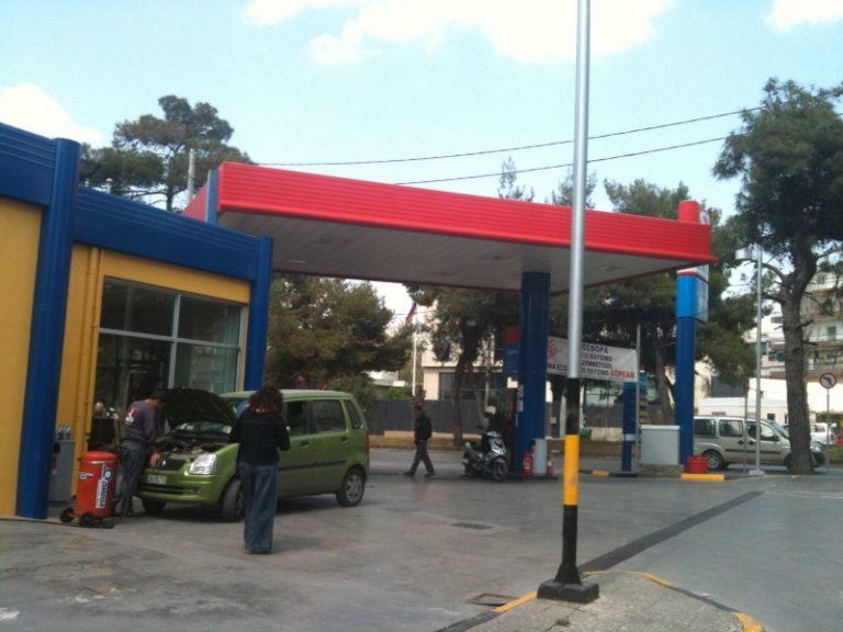 Πρόστιμο 4000 ευρώ σε πρατήριο βενζίνης   Newsit.gr