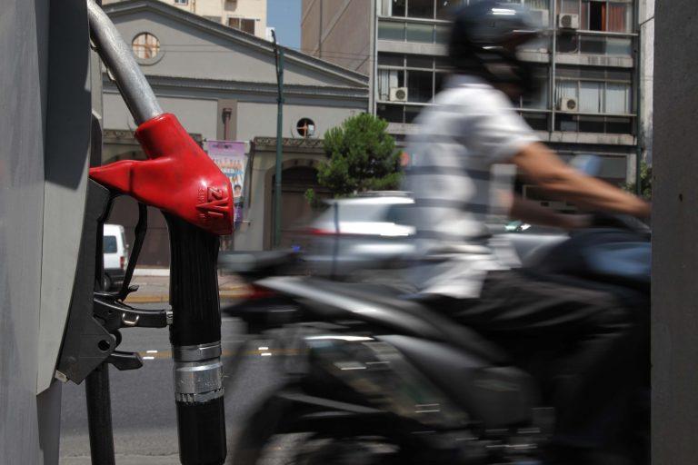 Πλαφόν στα καύσιμα σε 13 νομούς; | Newsit.gr