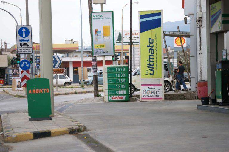 Εξακολουθούμε να έχουμε την ακριβότερη βενζίνη στην Ευρώπη | Newsit.gr