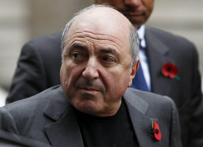 Ποιος «σκότωσε» τον Μπόρις Μπερεζόφσκι; | Newsit.gr
