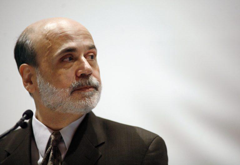 Δεύτερη θητεία του Μπερνάνκι στην προεδρία της Ομοσπονδιακής Τράπεζας   Newsit.gr