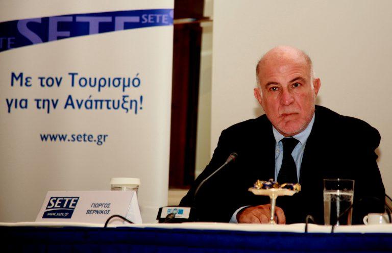 Ένας υφυπουργός με πρόστιμο από την Επιτροπή Κεφαλαιαγοράς | Newsit.gr