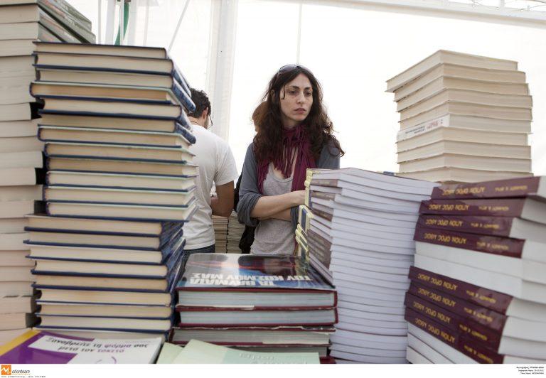 Οι πωλήσεις βιβλίων στην Ευρώπη μειώθηκαν κατά 3% το 2011 | Newsit.gr