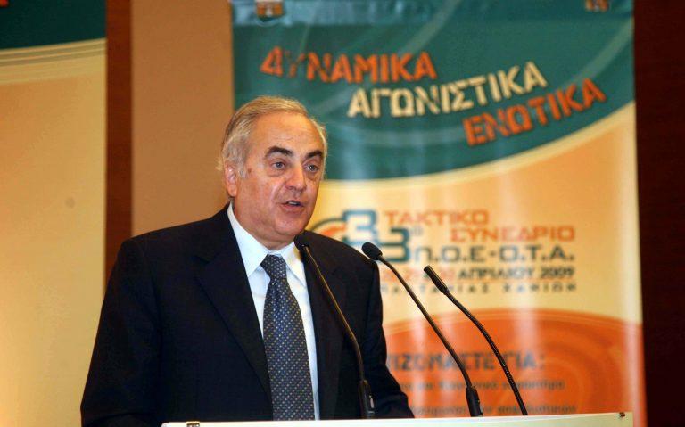 Ποιός είναι ο Κυριάκος Βιρβιδάκης που αναλαμβάνει το ΕΣΠΑ | Newsit.gr