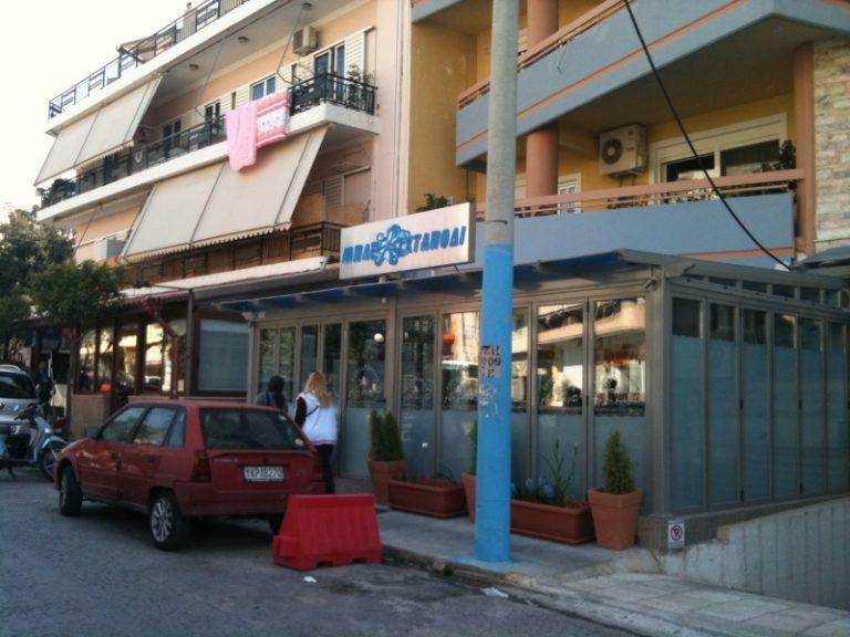 Συγκλονισμένος ο Μποτρίνι από την αυτοκτονία του επιχειρηματία! | Newsit.gr