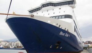 Τηλεφώνημα για βόμβα σε πλοίο εν πλω για τα Χανιά