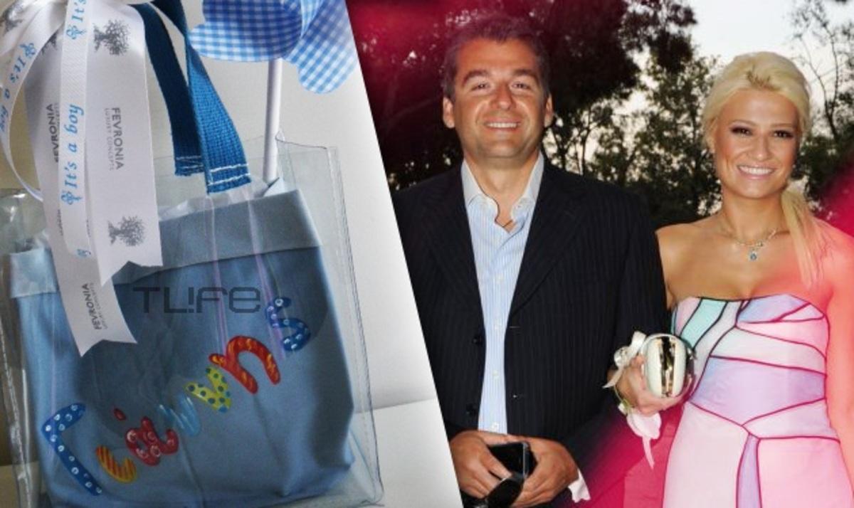 Γ. Λιάγκας – Φ. Σκορδά: To TLIFE σου παρουσιάζει τις μπομπονιέρες του μικρού Γιάννη! | Newsit.gr
