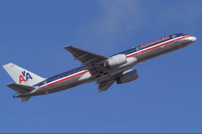 Ρωγμές σε τρία Boeing 767 της American Airlines | Newsit.gr