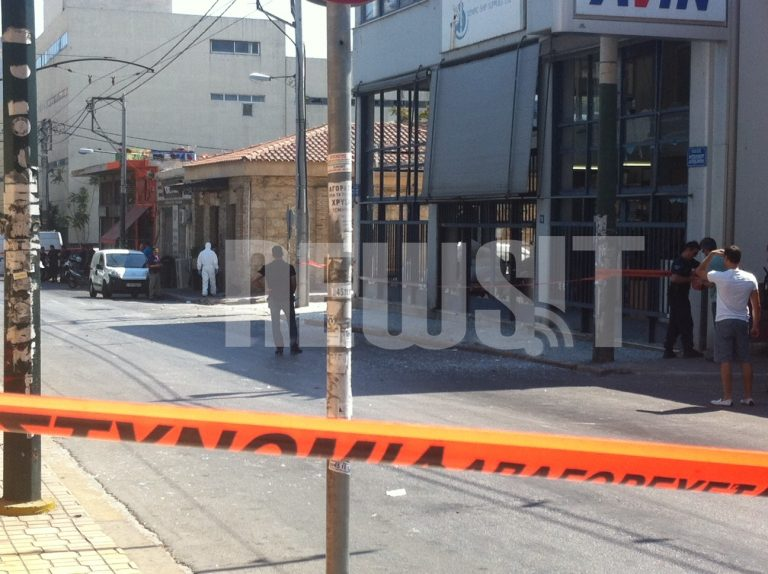Ισχυρότατη έκρηξη σε νυχτερινό κέντρο στον Πειραιά – ΦΩΤΟ   Newsit.gr