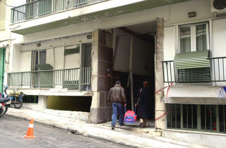 Άρχισαν ανακρίσεις για τη βόμβα στον Β. Μιχαλολιάκο το 2001 | Newsit.gr