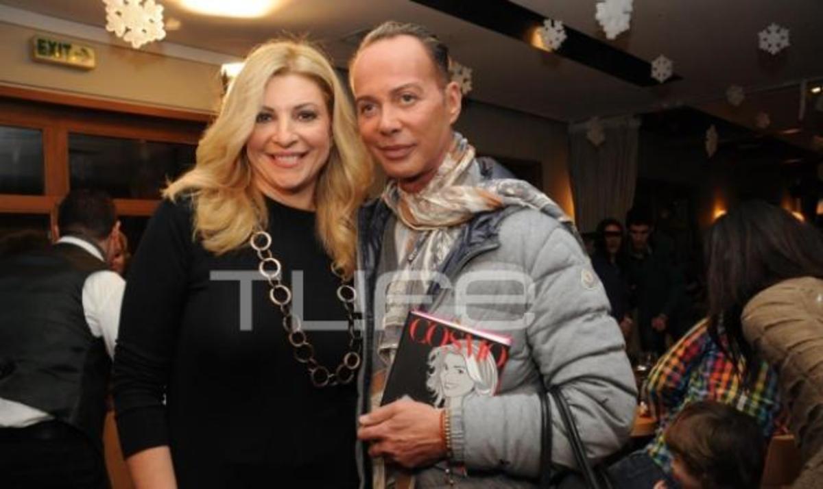 Η Χ. Πολίτη παρουσίασε το νέο της βιβλίο! Δες ποιοι celebrities βρέθηκαν εκεί | Newsit.gr