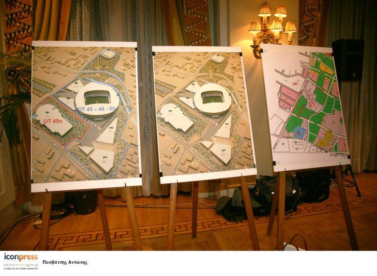 Συμφωνία ΓΗΠΕΛ με τον Δήμαρχο Αθηναίων για το γήπεδο του ΠΑΟ | Newsit.gr