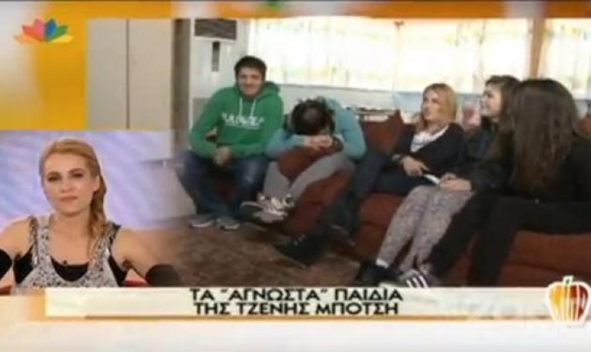 Η Τζένη Μπότση στο Μίλα για τον εθελοντισμό της στο Χαμόγελο του παιδιού και τα «άγνωστα» παιδιά της!   Newsit.gr