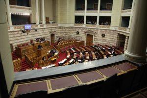 To Σύμφωνο Συμβίωσης δίχασε και τη Νέα Δημοκρατία – Θα ψηφίσουν κατά συνείδηση