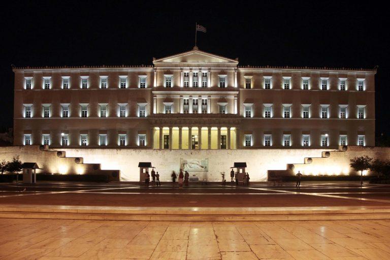 Τηλεφώνημα – φάρσα για βόμβα στη Βουλή   Newsit.gr
