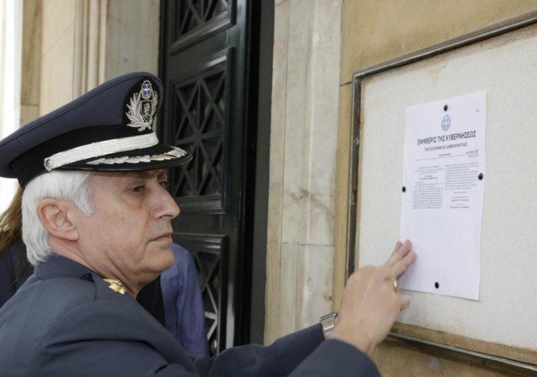 Άρχισε και τυπικά η προεκλογική περίοδος – 17 Ιουνίου οι εκλογές | Newsit.gr