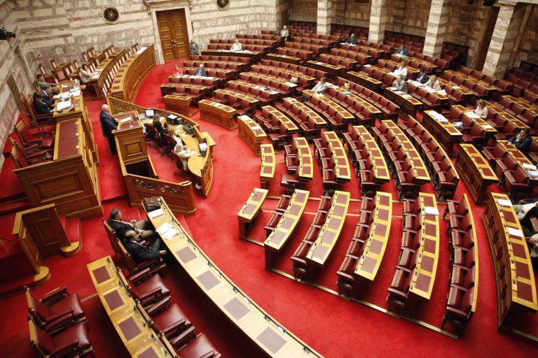 Τρεις βουλευτές της Ν.Δ. κινδυνεύουν με άρση της ασυλίας τους | Newsit.gr