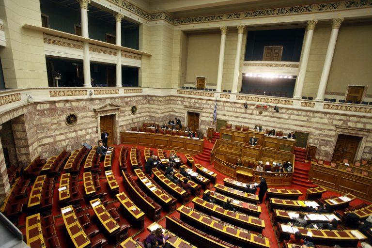 Καυγάς στη Βουλή για την άρνηση των Κυπρίων   Newsit.gr