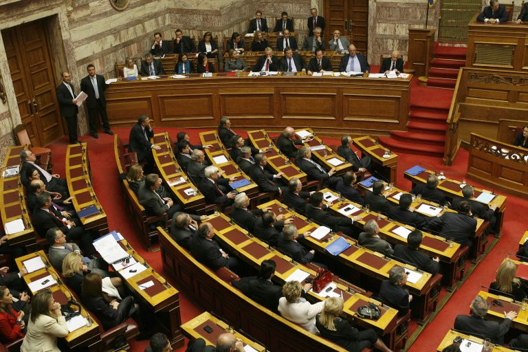 Οι περιουσίες των βουλευτών στο Διαδίκτυο   Newsit.gr